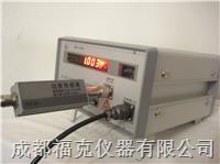 射頻功率計 GX2BB10
