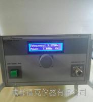 射频信号源 YS1125B
