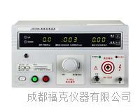 智能数字耐压测试仪 2670AMSJ