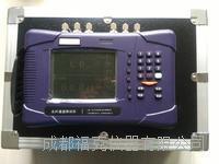 手持式光纤综合测试仪