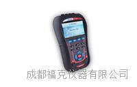 四通道手持式電力質量分析儀 M12885EU