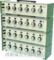 直流電阻箱 ZX75、ZX76、ZX77