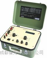 數字直流電位差計 UJ33D-1