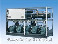 超低溫冷水機 KSL系列