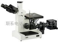 倒置金相顯微鏡 AMR170