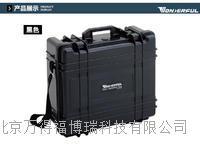 PC-5323塑料防潮箱 PC-5323