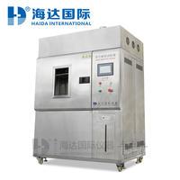 汽车光照处理试验机 HD-E711-1