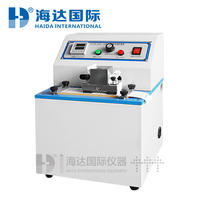 耐磨机 HD-A507