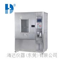 东莞防水试验箱,防淋水试验箱厂家,淋雨试验箱价格