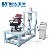 東莞優 質椅子交互試驗機價格 HD-F743