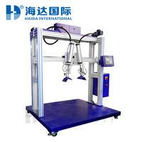 家具力学性能综合试验机 HD-F735-1