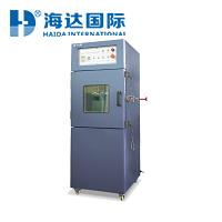 电池高空低压模拟试验箱 HD-H204
