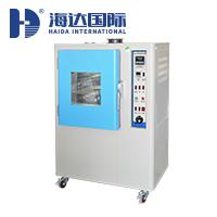 耐黄变老化机 HD-E704