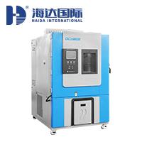 恒溫恒濕試驗箱 HD-E702-800K70