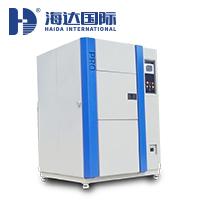 高低温冲击试验机 HD-E703-50K65