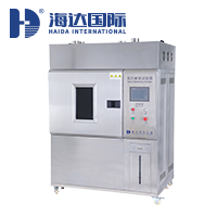 氙灯耐候试验箱(顶配智能水冷型) HD-E711