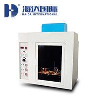 燃燒試驗箱     HD-BS5852