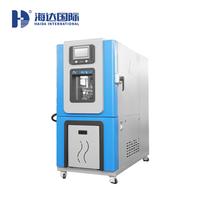 高低温交变试验箱厂家 HD-E702-225K70