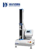 铝带延伸率试验机 HD-B609B-S
