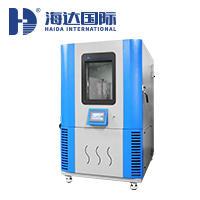 東莞甲醛氣候箱 HD-F801-3
