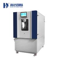 甲醛釋放量測試氣候箱 HD-F801-4
