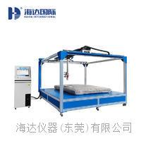 床墊硬度分級與分布測試儀 HD-AF701