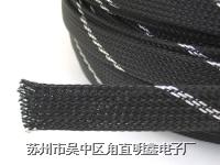 PET伸缩网管 1-50