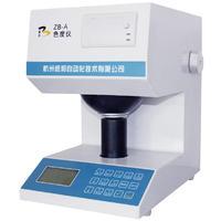 白度色度測量儀 ZB-A