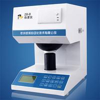 紙張白度分析儀 ZB-B