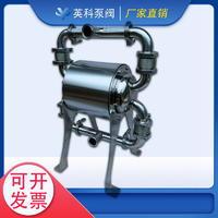 卫生级不锈钢隔膜泵