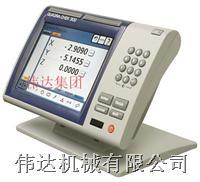 数据视像处理器  QC300