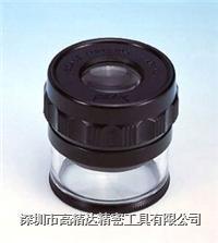 日本(必佳牌)PEAK SCALE LUPE 10X放大镜 1983-10X
