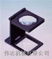 日本(必佳牌)PEAK 3407 WZ3 放大镜 3407 WZ3