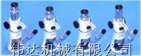 日本(必佳牌)PEAK SHOP MICRO 20X 放大镜 2009-20X