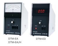 CITIZEN(西鐵城牌)DTM-EA/H電子顯示器 DTM-EA/H