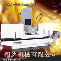 高智慧成型CNC磨床FSG-H/B2460CNC FSG-H/B2460CNC