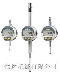 SYLVAC S229数显百分表12.5mm  0.01mm保护型 905.1205