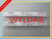 交叉孔研磨CH-PB-4B陶瓷纤维研磨棒日本XEBEC锐必克 CH-PB-4B