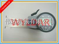 G230 30 - 50 mm内测卡规 德国KROEPLIN G230