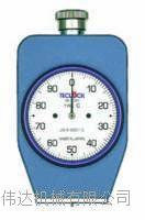GS-703N、GS-703G、GS-706N、GS-706G、GSD-706K JIS K 6301標準 橡膠硬度計日本TECLOCK得樂   GS-703N、GS-703G、GS-706N、GS-706G、GSD-706K