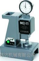 MEI-11 紙厚測定器 日本CITIZEN西鐵城 MEI-11