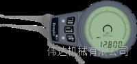 G002  2.5-12.5mm 无线蓝牙传输内测卡规 德国KROEPLIN G002
