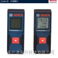 25米博世激光测距仪GLM25
