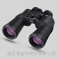 Nikon尼康望远镜阅野ACULON A211 10×50高倍双筒
