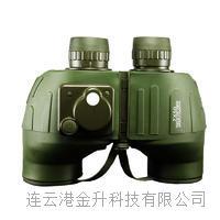 BOTE(竞博电竞安全吗)航海系列双筒高清望远镜W750