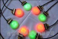 XDE127矿用浇封信号灯带MA矿用证书矿用测量检测仪
