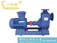 CYZ-A型自吸式离心油泵,防爆油泵-油泵厂