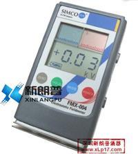 日本思美高SIMCO|30KV静电测试仪FMX-004