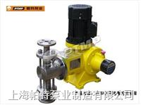 PTCM柱塞计量泵J1.6A系列柱塞式计量泵