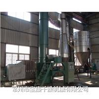 干燥设备-XSG系列旋转闪蒸干燥机 XSG-600